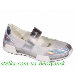 Школьные туфли для девочки, детская обувь Сказка, 6542-1