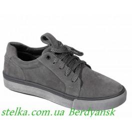 Подростковая обувь для мальчика, замшевые кеды Bravi, 6773-1
