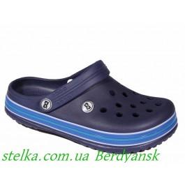 Кроксы для мальчика подростка, ТМ DaGo Style, 6557-1