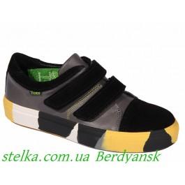 Кожаные кеды для мальчика, обувь Tobi, 6559-1