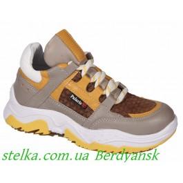 Кожаные кроссовки на подростка, ТМ Palaris, 6560-1