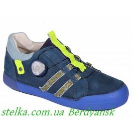 Спортивные туфли для мальчика, обувь DDStep (Hungary), 6561-1