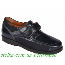 Кожаные туфли в школу для мальчика, ТМ Bravi, 6562-1