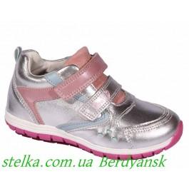 Детские кожаные кроссовки для девочки, обувь Ponte20, 6564-1