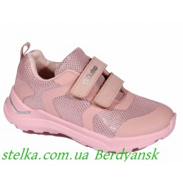 Детские кроссовки для девочки, обувь DDStep (Венгрия), 6563-1