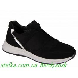 Детские кроссовки для мальчика, обувь Bravi, 6574-1