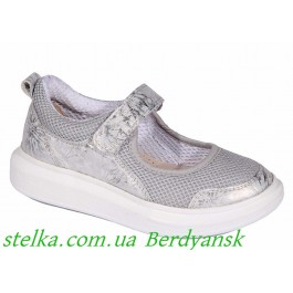 Детские туфли на платформе на девочку, ТМ Palaris, 6580-1