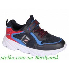 Спортивная обуь для мальчика, кроссовки Promax, 6582-1