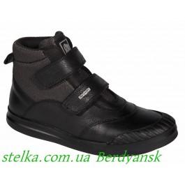 Подростковая обувь для мальчика, осенние ботинки Minimen, 6585-1
