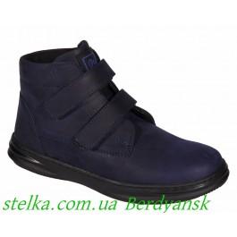 Осенние ботинки для мальчика, обувь ТМ Minimen, 6584-1