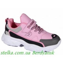 Детские кроссовки для девочек, ТМ Promax (Turkey), 6586-1