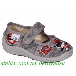 Текстильные тапочки в садик для мальчика, обувь Waldi, 6594-1