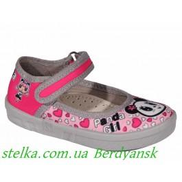 Детские тапочки на девочку, детская обувь Waldi, 6592-1