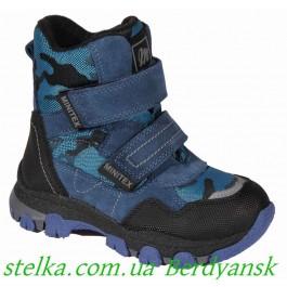 Зимняя обувь Minimen, 6590-1