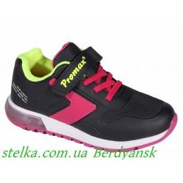 Детские кроссовки на девочку, ТМ Promax (Led - подсветка), 6596-1