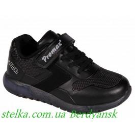 Детские кроссовки для мальчиков, Promax Led, 6595-1