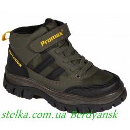 Демисезонная обувь для мальчика, ботинки Promax, 6598-1