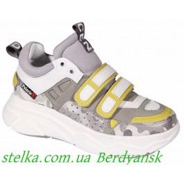 Кожаные кроссовки для подростка, ТМ Palaris, 6609-1
