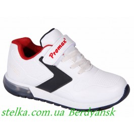 Белые детские кроссовки Promax Led - подсветка (Turkey), 6603-1