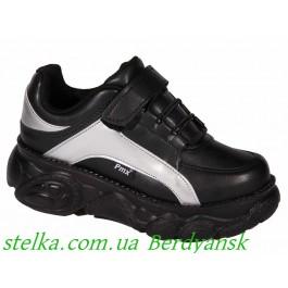Детские кроссовки на платформе, Promax (Turkey), 6601-1