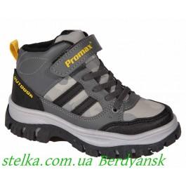 Осенние ботинки Promax (Turkey), 6602-1
