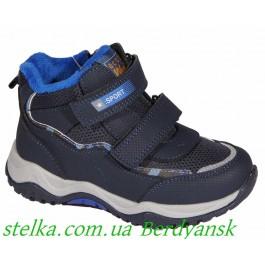 Детские ботинки Weestep, демисезонная обувь для мальчика, 6618-1