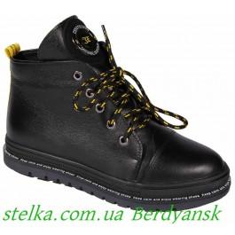 подростковая обувь для девушек украина