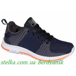 Текстильные кроссовки для мальчика подростка, Bonote 6632-1