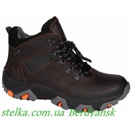 Демисезонная обувь для подростка, ТМ Maxus, 6633-1