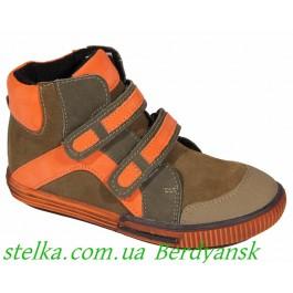 Демисезонные детские ботинки на мальчика, ТМ Palaris, 6654-1