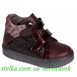 Демисезонная обувь на девочку, детские ботинки Happy Walk, 6645-1
