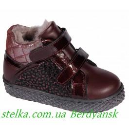 Зимняя детская обувь для девочки, Happy Walk (Турция), 6648-1