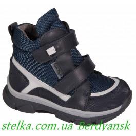 Демисезонная обувь для мальчиков, детские ботинки Happy Walk, 6646-1