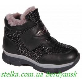 Зимние ботинки на цигейке, турецкая обувь Happy Walk, 6643-1