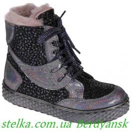 Зимняя обувь на цигейке, ботинки Happy Walk, 6678-1