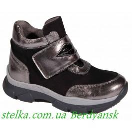 Детские осенние ботинки на девочку, турецкая обувь Happy Walk, 6644-1