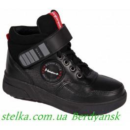 Осенняя обувь для мальчика подростка, ТМ Maxus, 6652-1