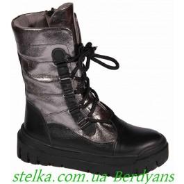 Турецкая обувь на девочку (осень), ТМ Happy Walk, 6651-1