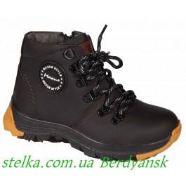 Кожаные ботинки для мальчика подростка, ТМ Maxus, 6656-1