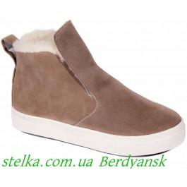 Подростковая обувь для девушек, Угги ТМ Maxus, 6657-1