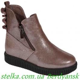 Осенняя обувь на девочку, ТМ Bravi (Ukraine), 6659-1