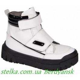 Кожаные осенние ботинки на девочку, ТМ Happy Walk, 6661-1