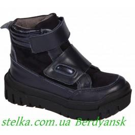 Детские осенние ботинки для девочки, ТМ Happy Walk, 6660-1