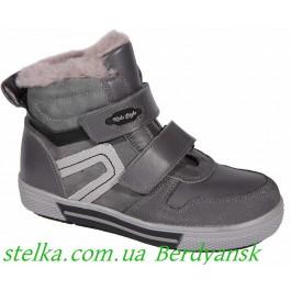 Зимние ботинки для мальчика на цигейке, ТМ Happy Walk, 6662-1