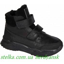 Кожаные зимние ботинки для мальчиков, ТМ Lapsi, 6669-1