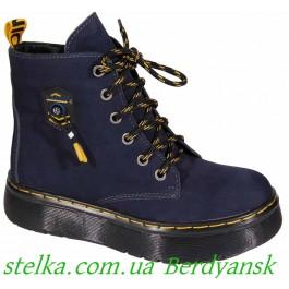 Демисезонные ботинки на девочку, обувь ТМ Maxus, 6671-1