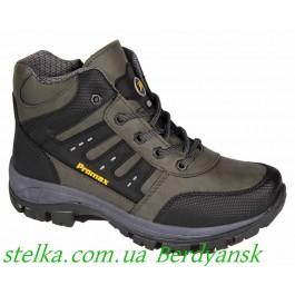 Осенняя обувь для мальчика подростка, ботинки Promax, 6667-1