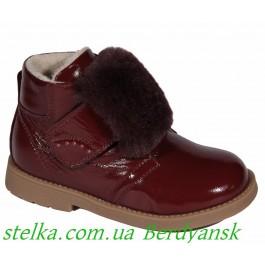 Детская ортопедическая обувь (осень), ботинки Lapsi, 6670-1