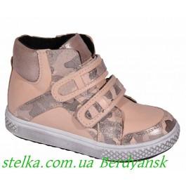 Детские демисезонные ботинки для девочки, обувь Palaris, 6673-1