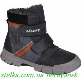 Обувь DDStep, кожаные зимние ботинки для мальчика, 6672-1